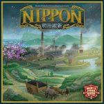 Nippon Erweiterung Würfelmagier Wuerfelmagier Keiratsu